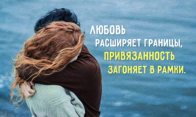 Если неуверен, что это любовь