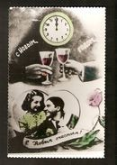 k2. Russia Happy New Year Greetings Old tinted Photo postcard - Couple Goblet Glass Heart Rose Clock | For sale on Delcampe