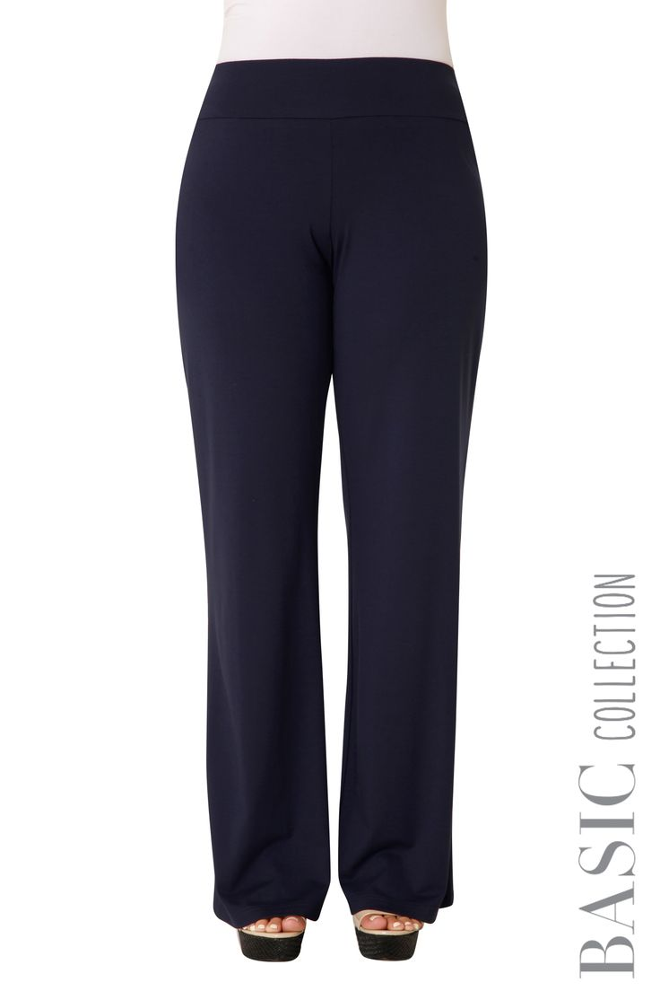 The must have pants you can't miss! This pair of trousers is easy to wear day-to-night and fit perfectly.