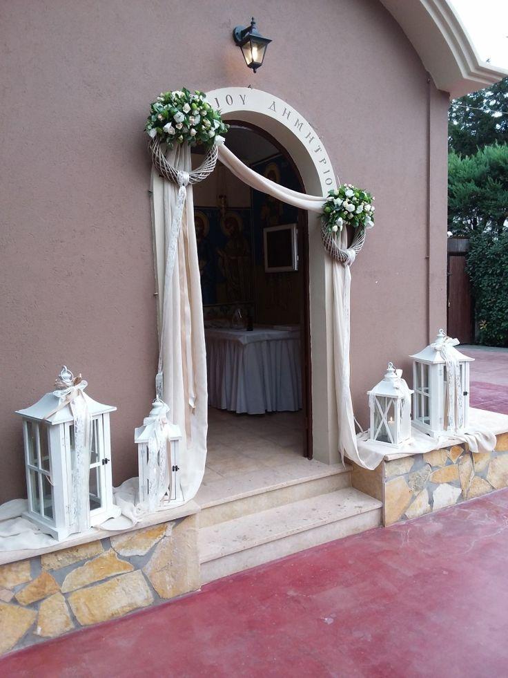 Αποτέλεσμα εικόνας για στολισμος εκκλησιας γαμου