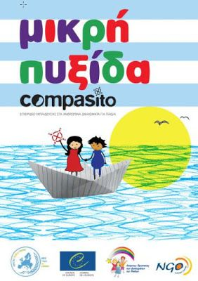 Fresh-Education                  : Compasito, Μικρή Πυξίδα, Εγχειρίδιο Εκπαίδευσης στ...