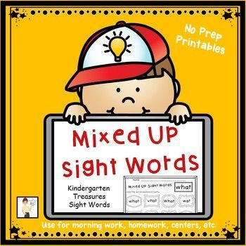 These sight word easy, no-prep printables are a great resource to have in the primary classroom. The sight words that are included are the ones taught in Kindergarten Treasures. However, this product can be used even if you don't teach Treasures Reading Program.