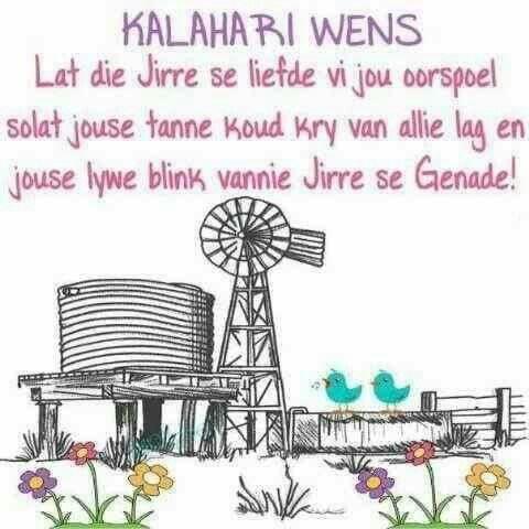 Kalahari Wense