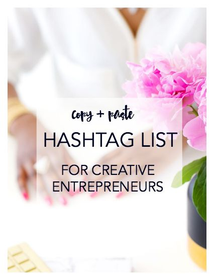 Need a copy and paste list of hashtags for Instagram? Here is a list of hashtags for creative entrepreneurs. Click through to copy and paste!