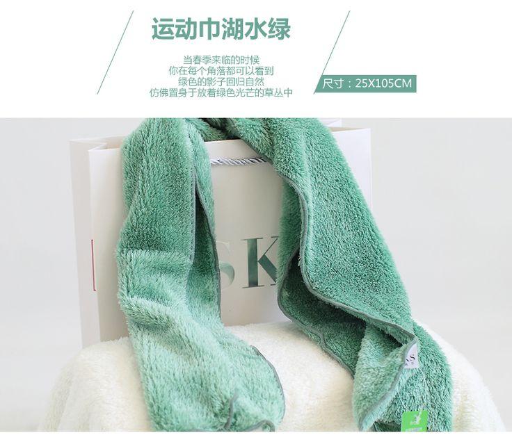 VSKS Sports-Towel-25*105cm/Light Green