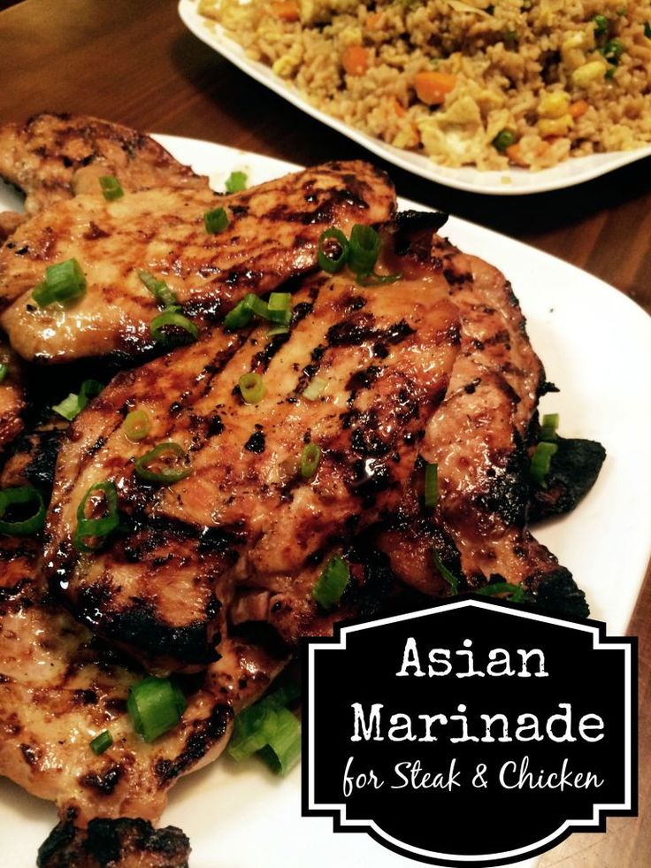 Asian Marinade for Chicken & Steak | Aunt Bee's Recipes
