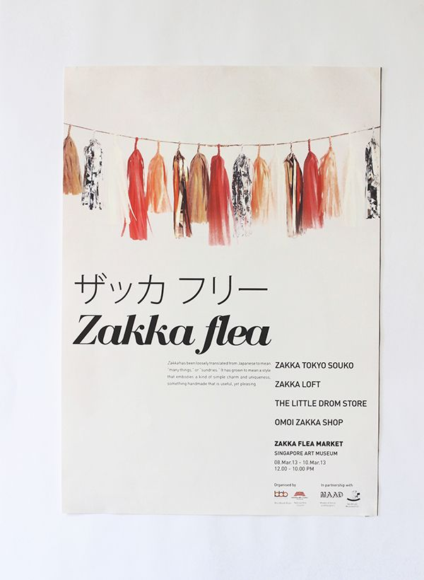 Flea Market Poster on Behance