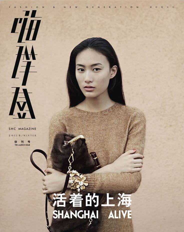 Shu Pei by Xiang Sun for SHC Winter 2011