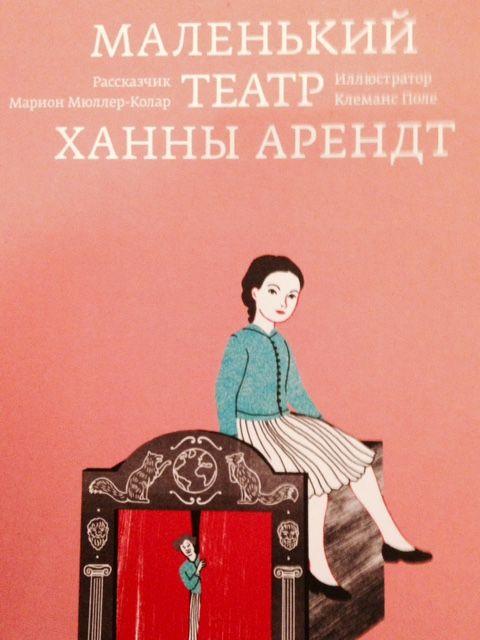 Les petits Platons sont disponibles en Russie
