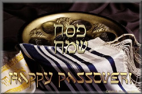 It says Pesach Sameah in Hebrew   Translation: Happy Passover