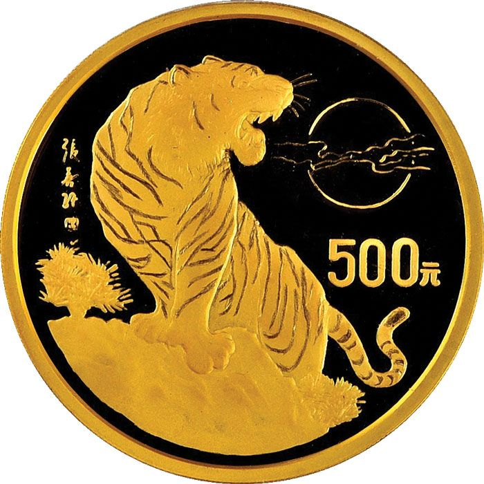 Panda America Corporation, China 1998 Year of the Tiger 5 Ounce Gold Proof 500 Yuan Coin, Price: $98,888.00. http://www.collectorscorner.com/Products/Item.aspx?id=17066974. #Foreign #Coins #ForSale #China #Gold #Majestic #Tiger #Year #Proof #Yuan #Online #Collectible #Marketplace #Collector #International #Buy #Wow #ChinaMint #Money