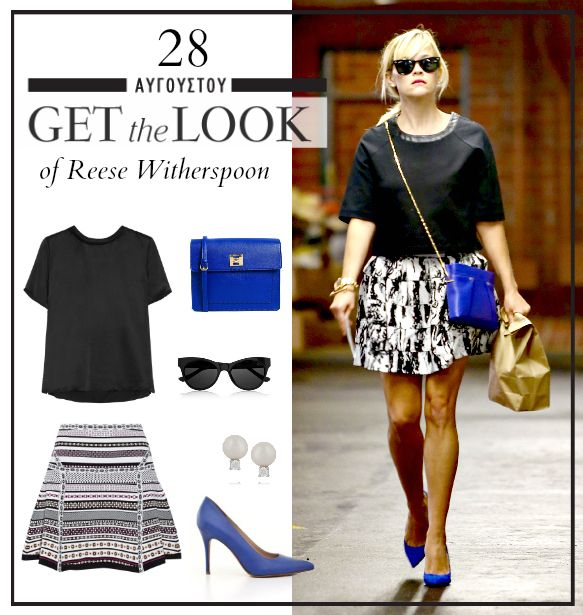 Τα ασπρόμαυρα looks είναι ιδανικά για κάθε εποχή και ταιριάζουν στα περισσότερα στιλ. Η Reese Witherspoon για μία μοντέρνα πρωινή εμφάνιση επέλεξε μαύρο top και black and white printed φούστα που συνδύασε με royal blue γόβες και τσαντάκι στην ίδια απόχρωση. Η γοητευτική ηθοποιός με βασικά αλλά styilsh κομμάτια έχει πετύχει ένα κομψό και άνετο [...]