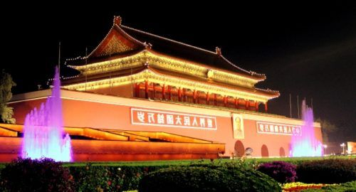 Feel Your Real Tourism in China by Visiting These Places   Goventures.org