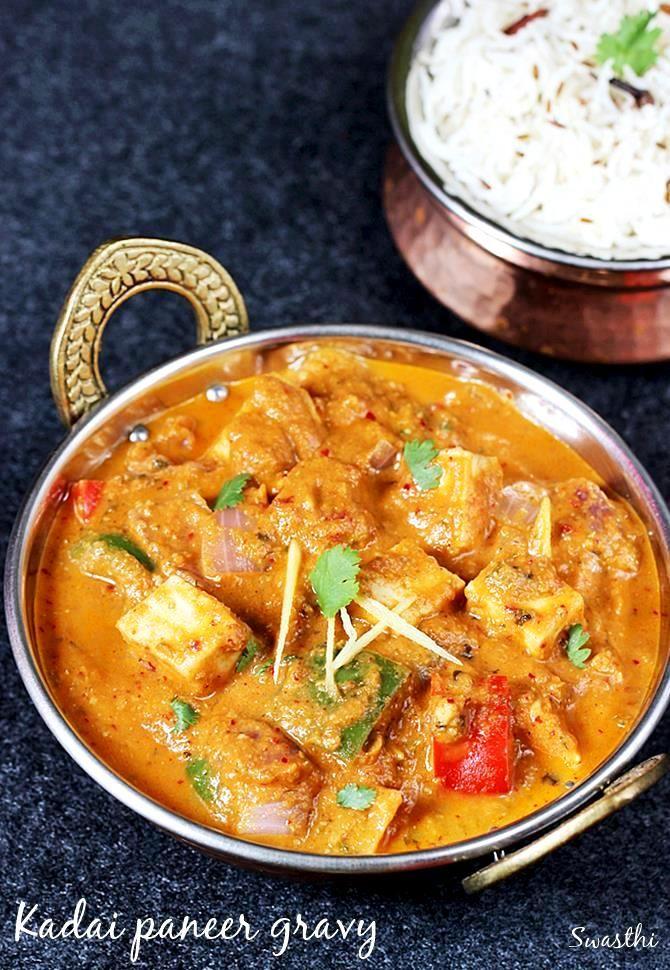 Kadai paneer gravy recipe   Restaurant style kadhai paneer