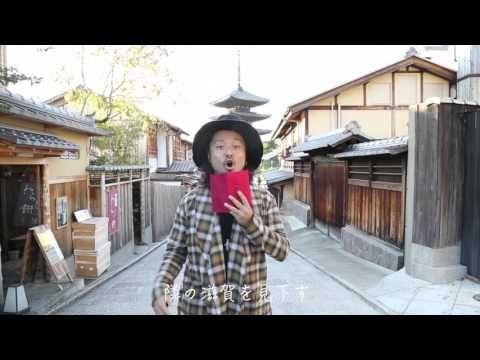 京都人トリセツ / 西野カナ(オトコ版)映画『ヒロイン失格』主題歌 - YouTube