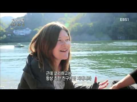 We were featured in The Road to Chuncheon Part 1 Korea Travel Documentary from EBS  한국기행 - Korea travel_춘천가는 길 1부 경춘선, 추억을 달리다_#001 - YouTube  #korea #korean #documentary #EBS #travel #travelshow #koreacurated