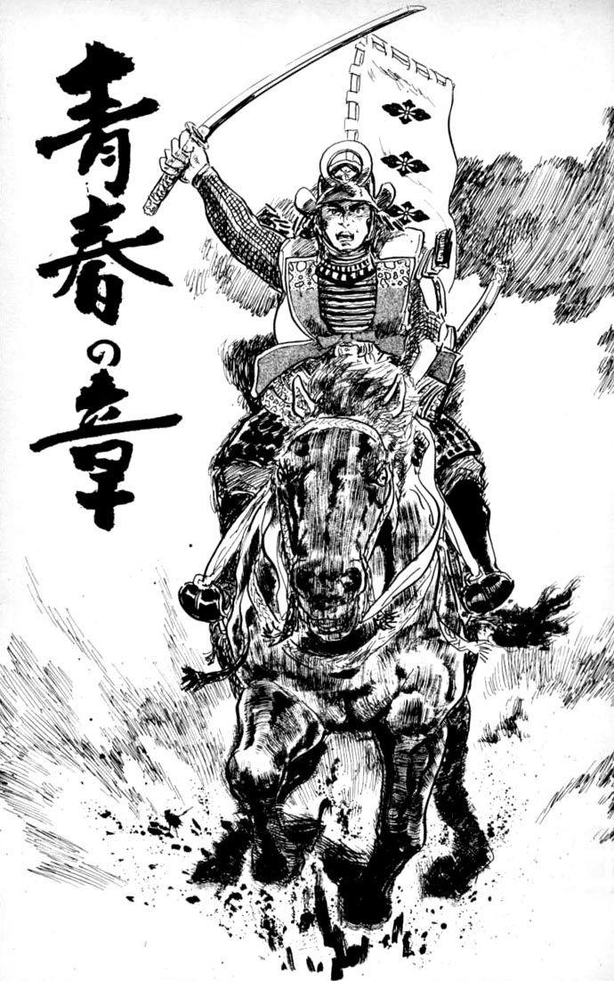 Manga samurai on horse