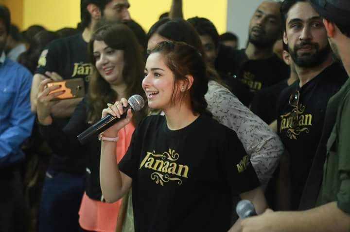 Hania Amir Biography, Age and Latest Pictures