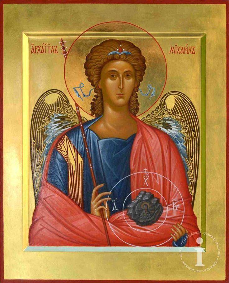 Красивых кукол, открытки икона михаила архангела