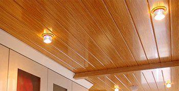 KBK PVC Panel   PVC Wall & Ceiling Panel In Pune