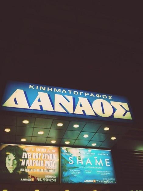 retro typo.. Greek cinema DANAOS <3