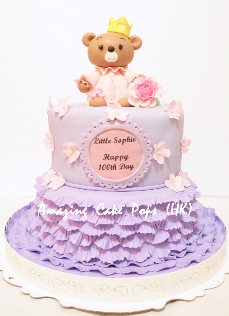 Purple Teddy Bear Cake