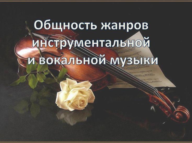 Решебник по алгебре 8 класс списывай.ру мордович