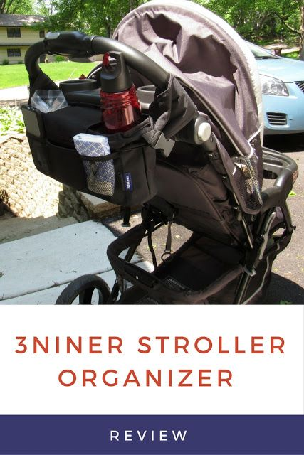 Before and After Baby: 3Niner Stroller Organizer