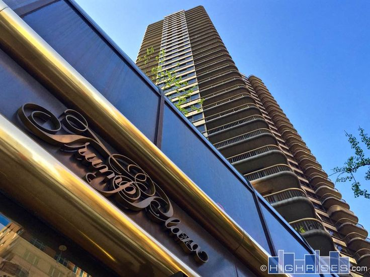 Trump Plaza Condos For Sale | 167 East 61st Street | New York