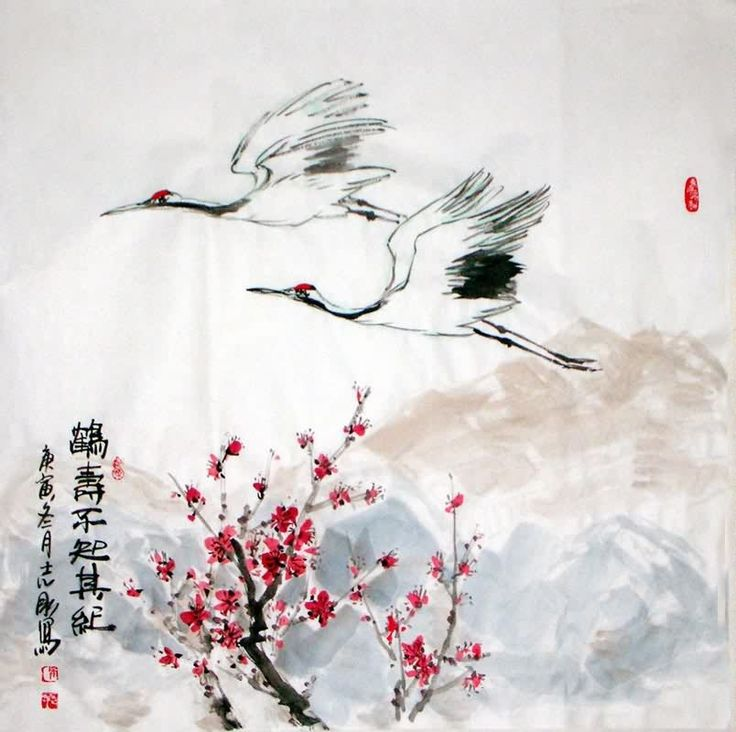 Page 3 Chinese Crane Paintings, China Crane Art Scrolls, Pictures ...