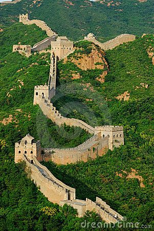 Great Wall of China...been there! It was really amazing! :)