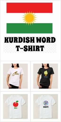 Kurdish Word T-Shirt