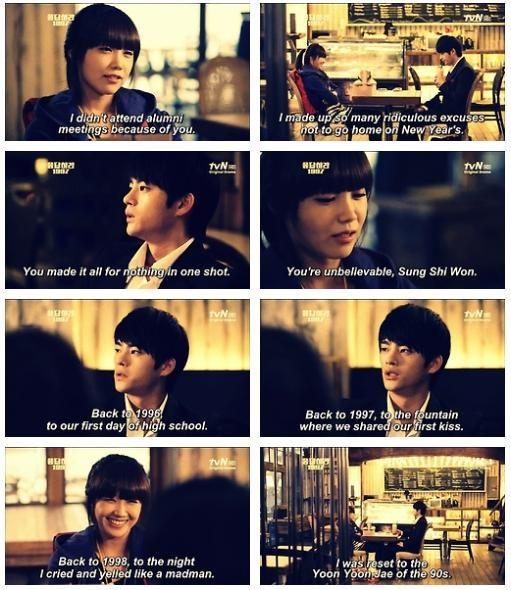 Eunji hoya dating