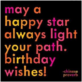 """""""May a happy star always light your path. Birthday wishes!"""" - Chinese Proverb Extra postage required. Measures 5"""" x 5"""". All quotable cards and envelopes are printed on 100% post consumer recycled pape"""