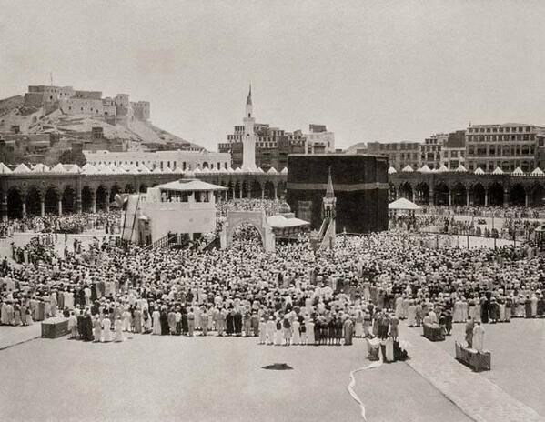 The Kaaba, Mecca, in 1889