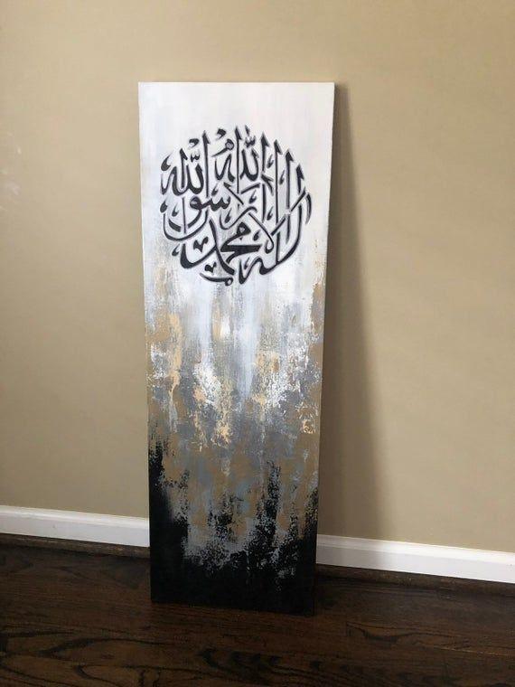Islamic Art Islamic Painting Islamic Wall Art Islamic Canvas Quran Art Arabic Calligrap Islamic Art Calligraphy Islamic Wall Art Islamic Calligraphy Painting