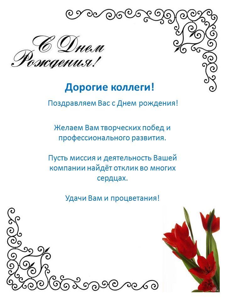 Поздравление на 8 марта 10 класс