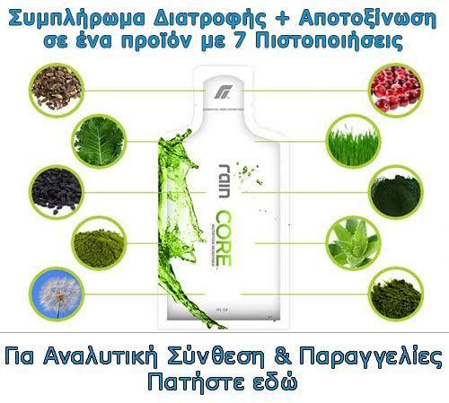 Τα καλύτερα πράσινα φυτά μαζί μ&epsilon...