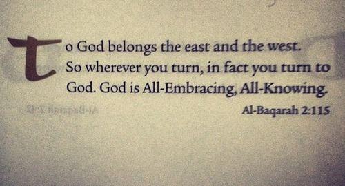 Surah Al Baqarah 2:115