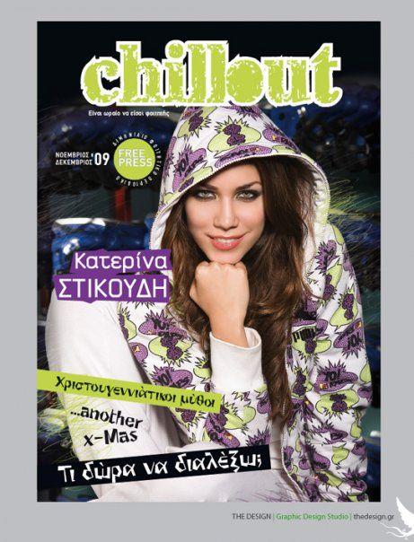I remember this shooting was for December's issue 2009-2010. The Christmas with Katerina Stikoudi by Alex Karmios.Makeup: Maria Kypraki