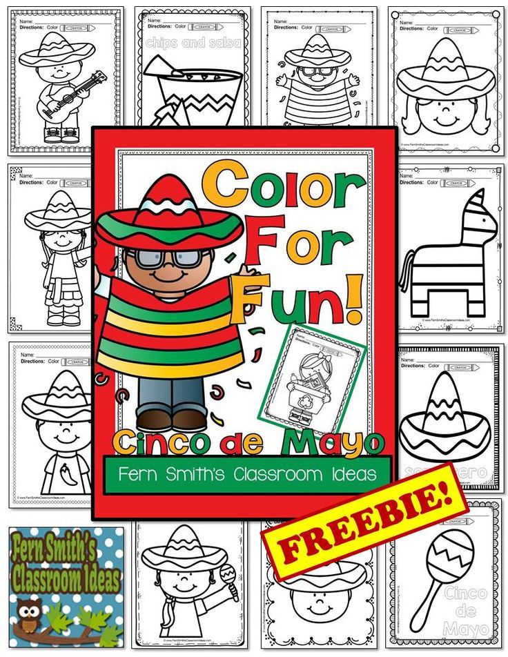FREE - Eleven Cinco de Mayo #Color For Fun Printables for your Classroom. Visit this post for ideas, tips and freebies to have a little Cinco de Mayo fun at your school. #CincodeMayo