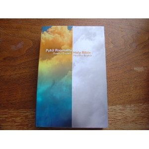 Finnish - English Bilingual Bible / Pyha Raamattu Suomi - Englanti / Mirror Translation  $59.99