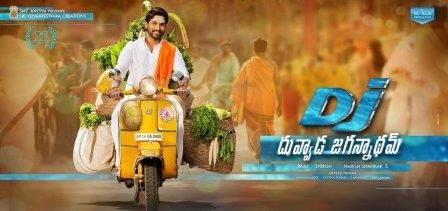 Allu Arjun, Pooja Hegde Telugu movie Duvvada Jagannadham 2017 wiki, full star-cast, Release date, Actor, actress, Song name, photo, poster, trailer, wallpaper
