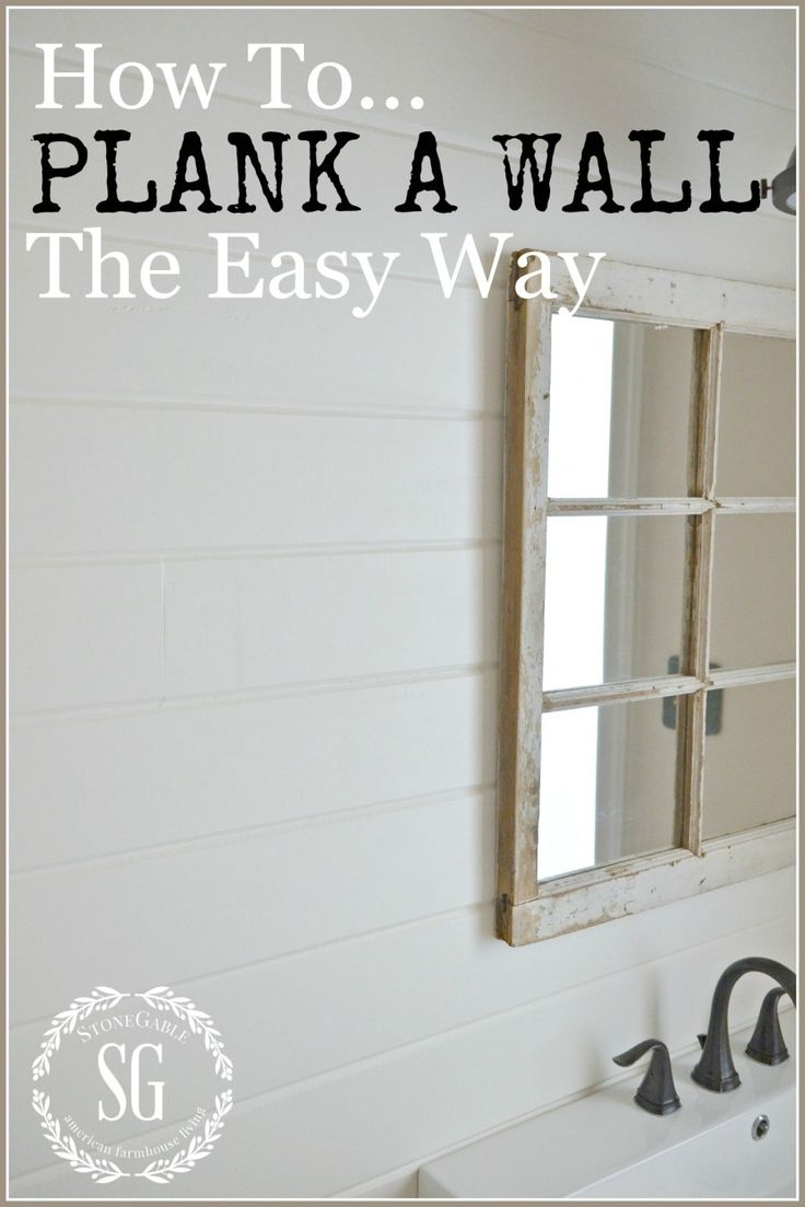 We recently went through a bathroom renovation and we did it all ourselves. The only thing that was left in the bathroom were the hardwood floors. Everything else was updated. One big new thing on my wish list for the bathroom was a horizontal planked wall! These beautiful walls are very, very popular right now …