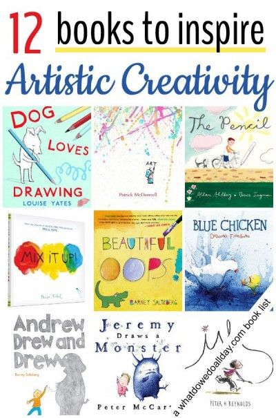 Books to inspire kids to make art -- a nice list with some beautiful art. I would add Harold and the purple crayon, as it is a classic and what some of these books are inspired on.