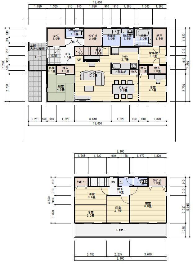 38坪 5LDK 間取り 家事コーナー ピアノ 学習コーナー ワークスペース 書斎 38坪5LDK家事室のある間取り