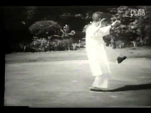 Cheng Man-ch'ing - 37 Form - T'ai Chi Chuan - YouTube