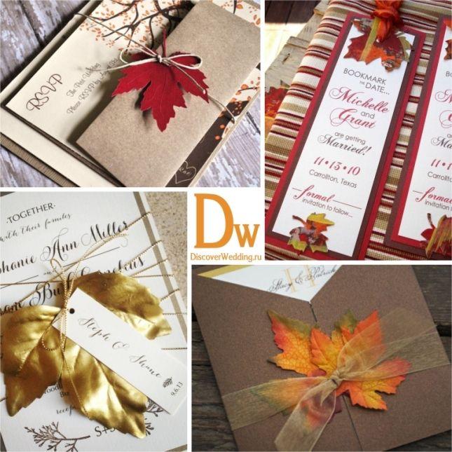 Осенние листья в декоре свадьбы   DiscoverWedding.ru