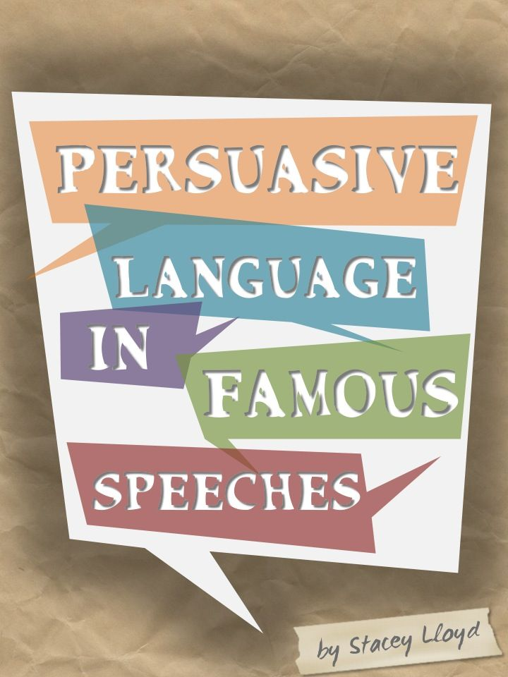 Students encounter persuasive language all the time, often without even realising it. One of the most obvious uses of persuasive language is in political speeches. These FIVE worksheets each focus on extracts from different political speeches and test students' knowledge of different persuasive language techniques.
