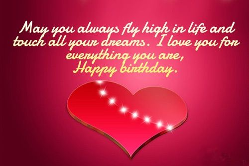 Husband Birthday Wishes, Messages and Quotes